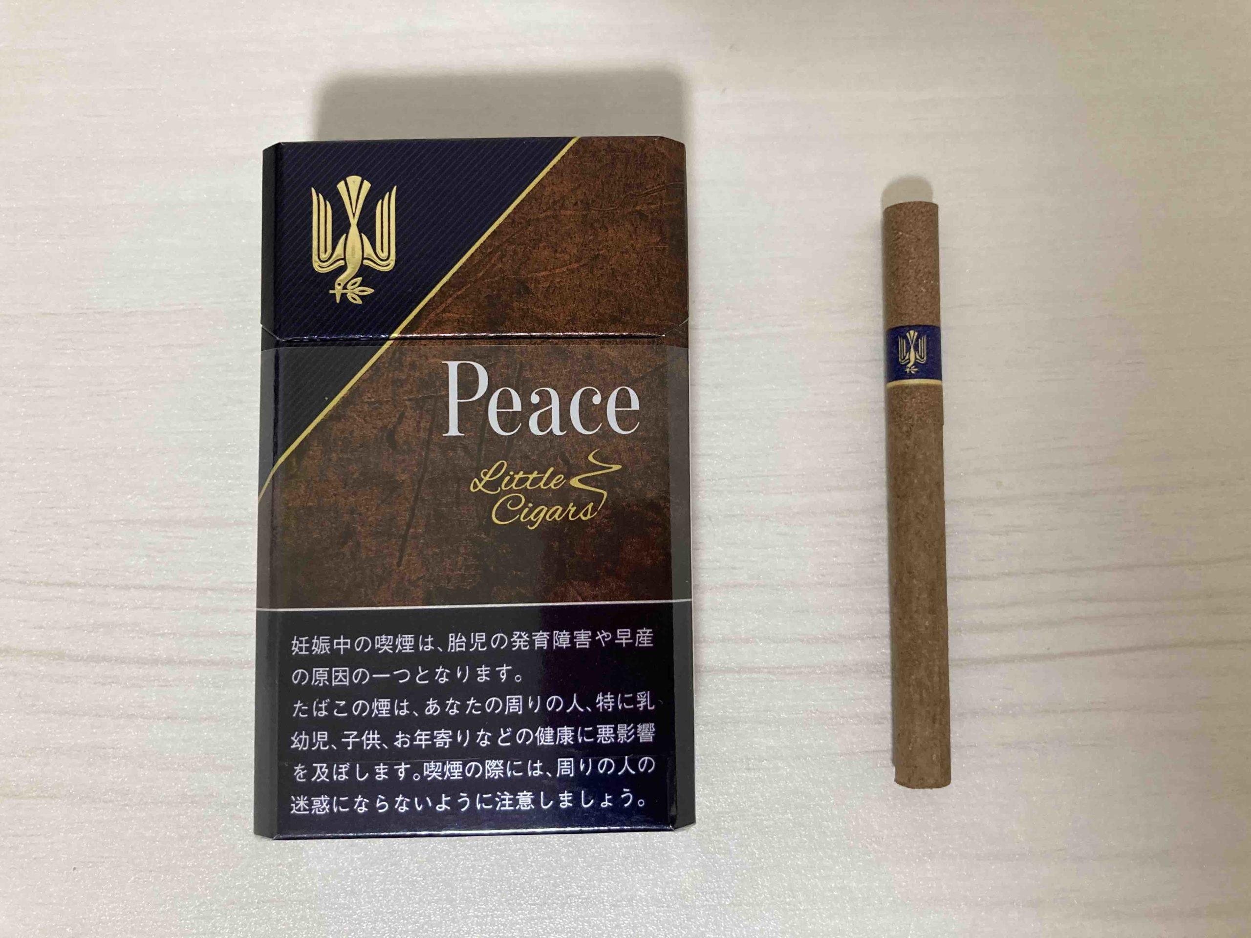 シガー ピース たばこ通販きくやメニュー